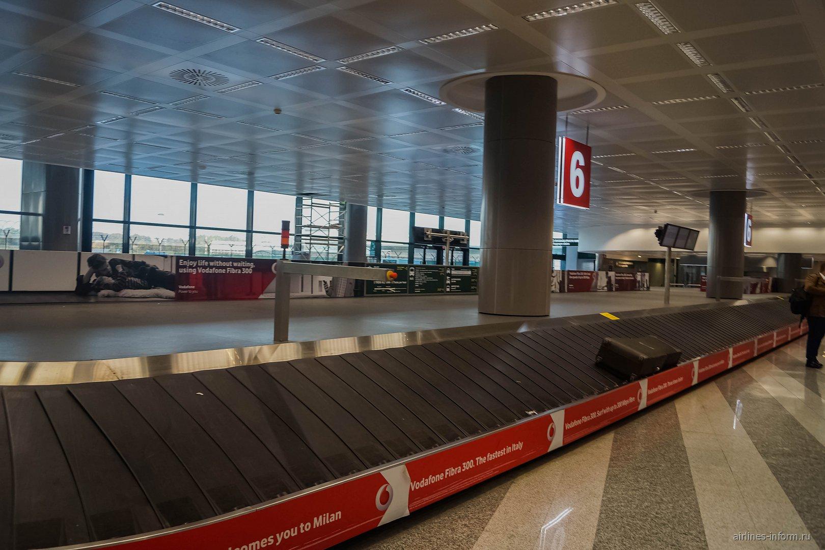 Зал выдачи багажа в терминале 1 аэропорта Милан Мальпенса