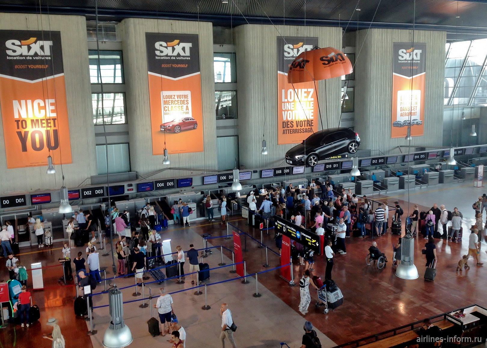 Стойки регистрации Терминале 2 аэропорта Ницца Лазурный берег