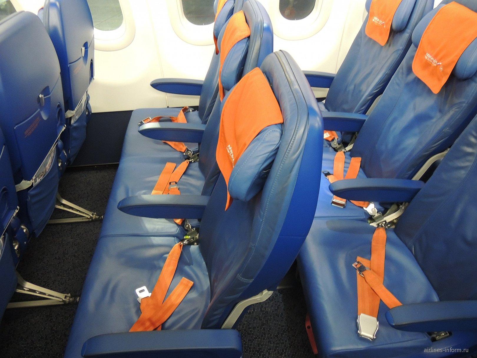 Кресла экономического класса в самолете Airbus A319 Аэрофлота