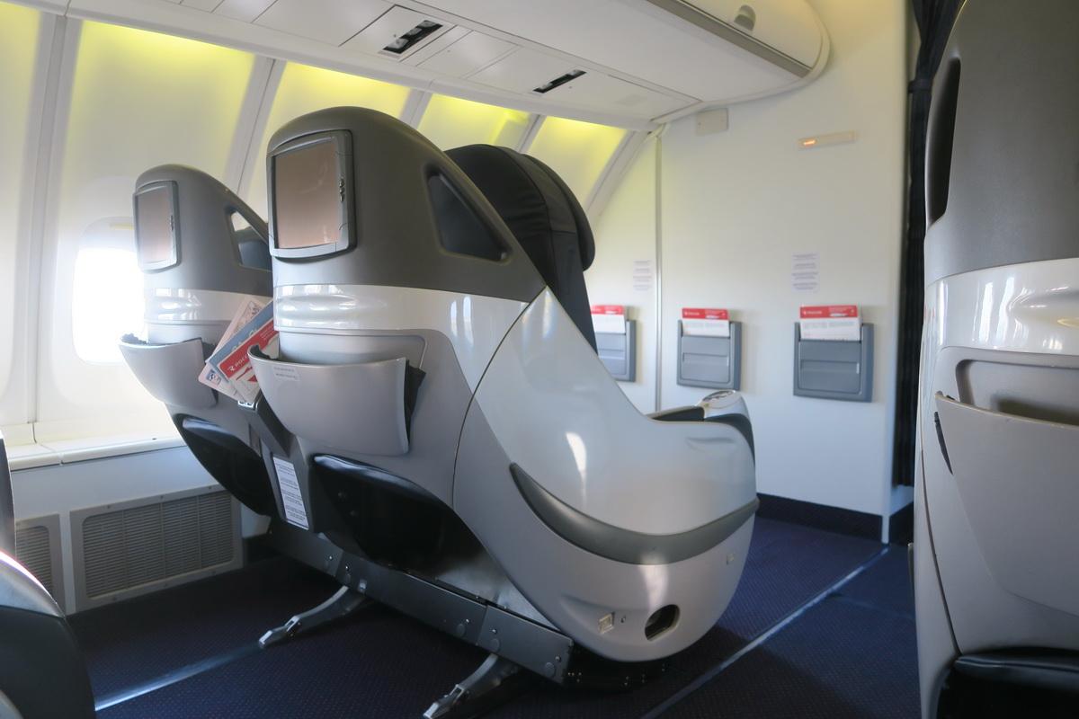 Бургас - Москва на B-747 России в бизнесе