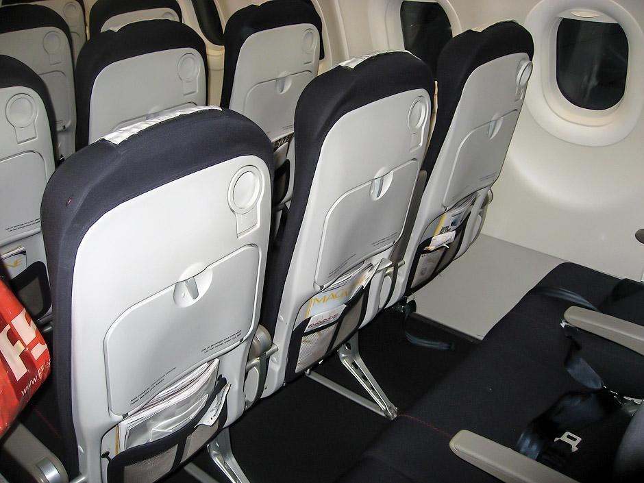 Пассажирские кресла в самолете Airbus A320 авиакомпании Air France