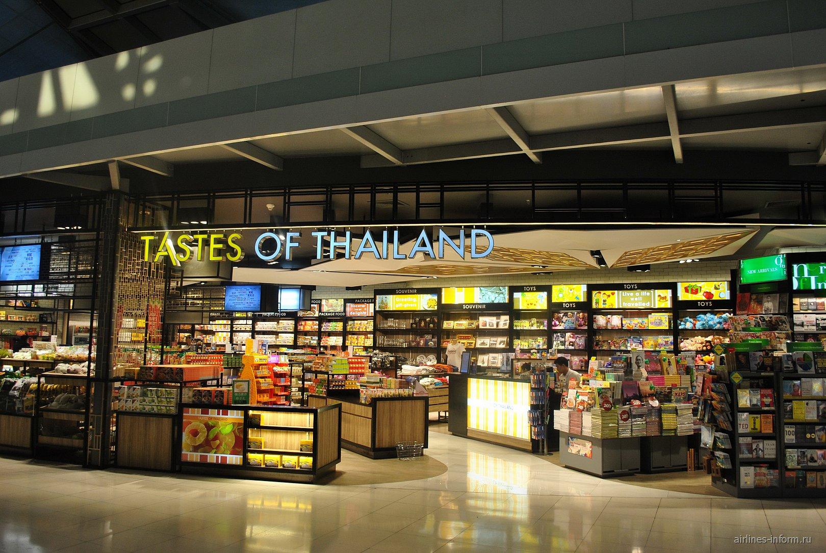 Магазин Duty-free в аэропорту Бангкок Суварнабуми