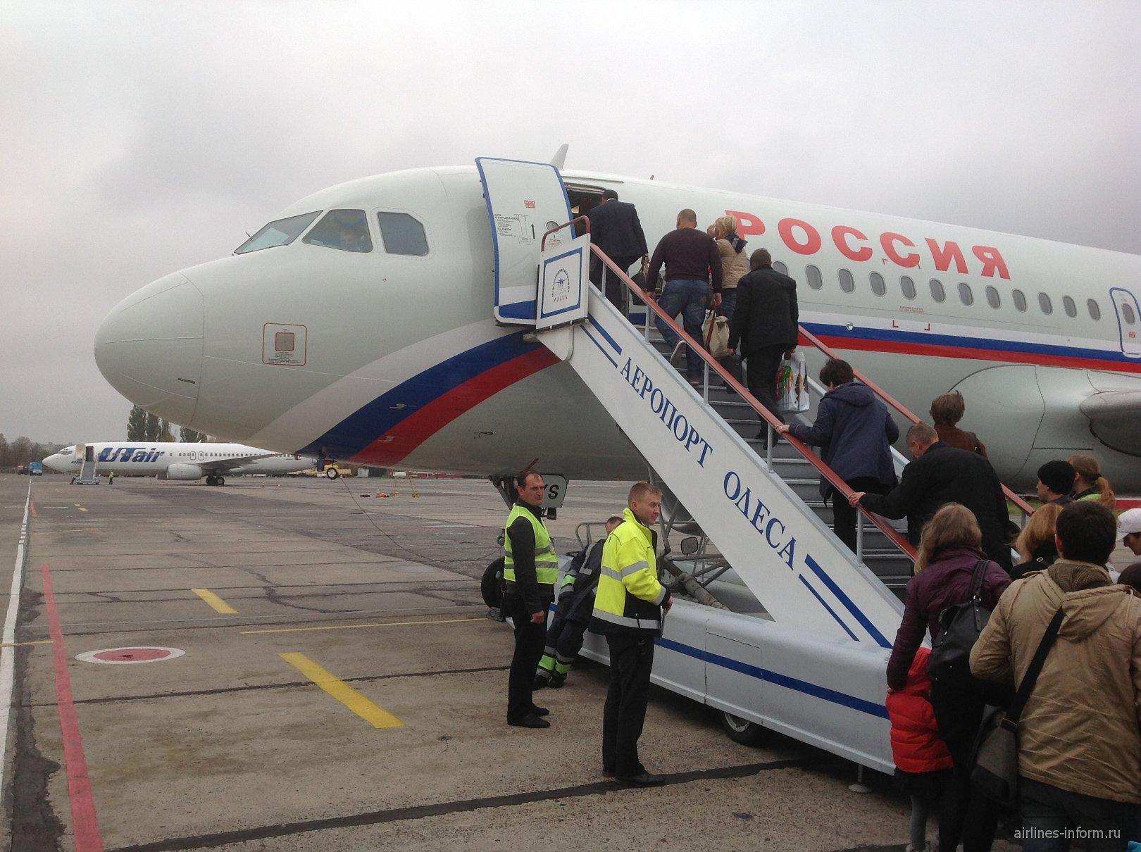 Перелет из Москвы в Одессу с Аэрофлотом и с Одессы в Санкт Петербург с а/к Россия