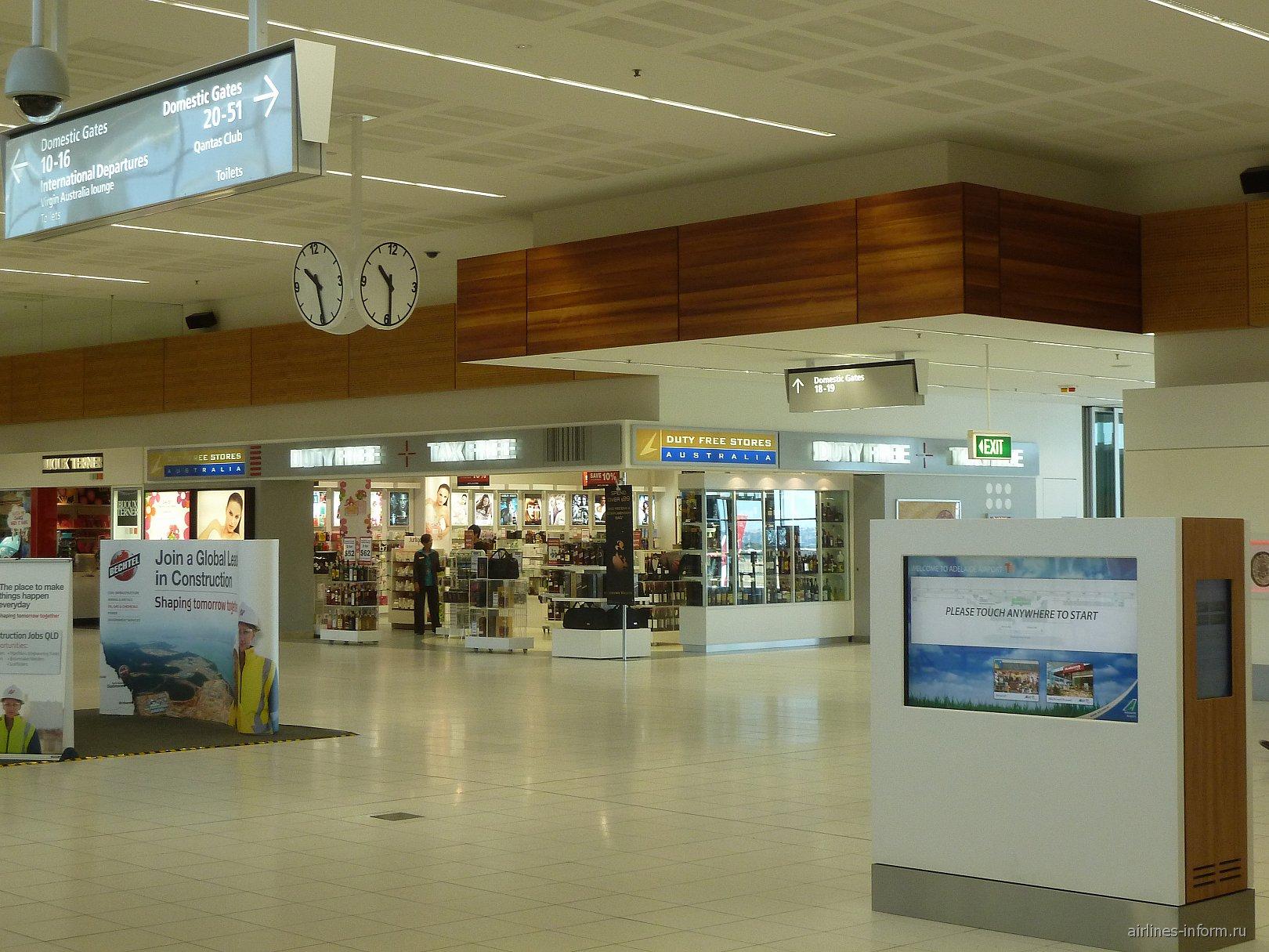 Магазин Duty-free в аэропорту Аделаида