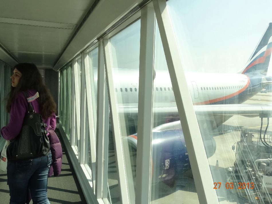 Посадка на рейс Сеул-Москва Аэрофлота