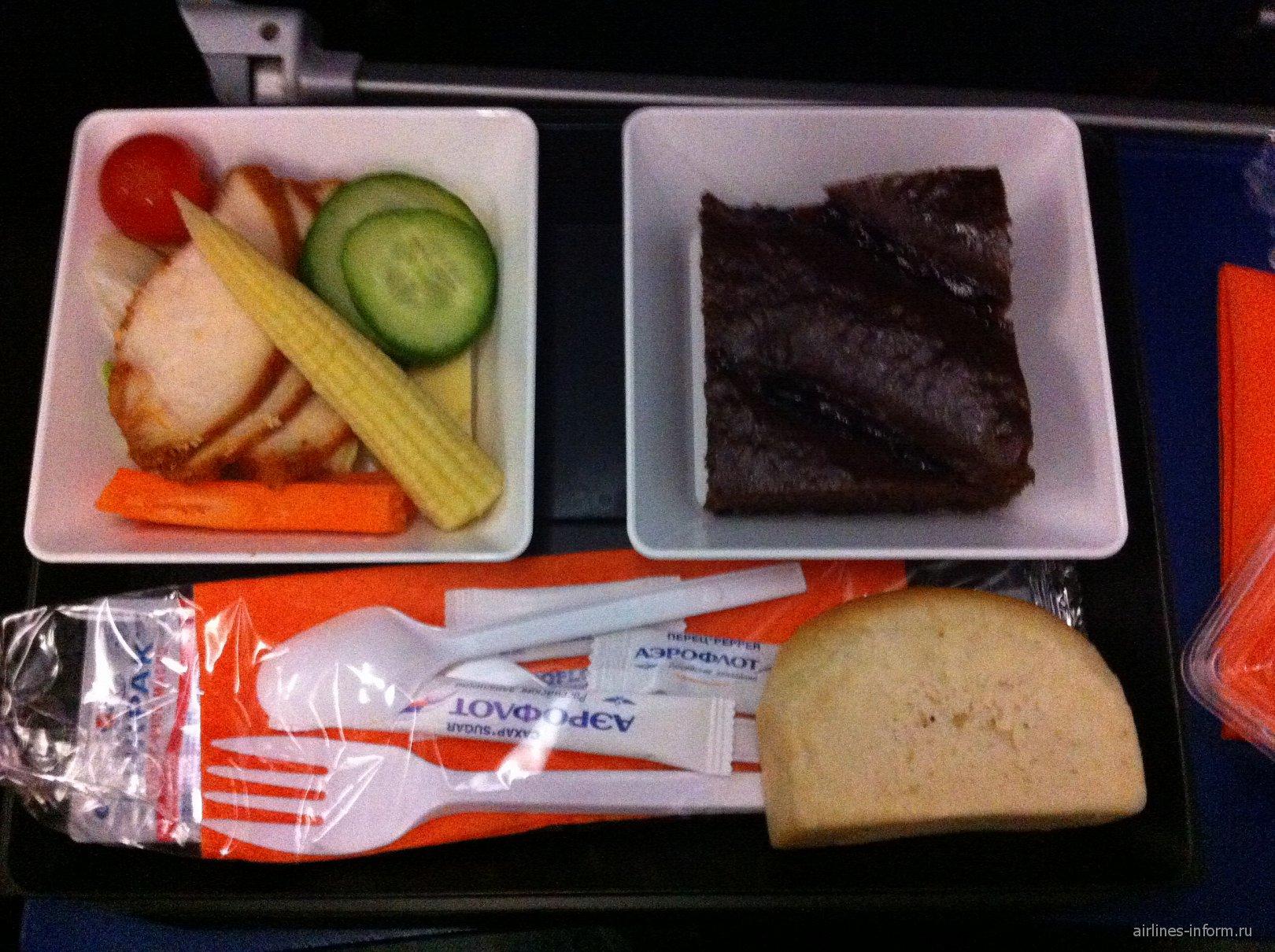 Мусульманское питание на рейсе Аэрофлота Сочи-Москва