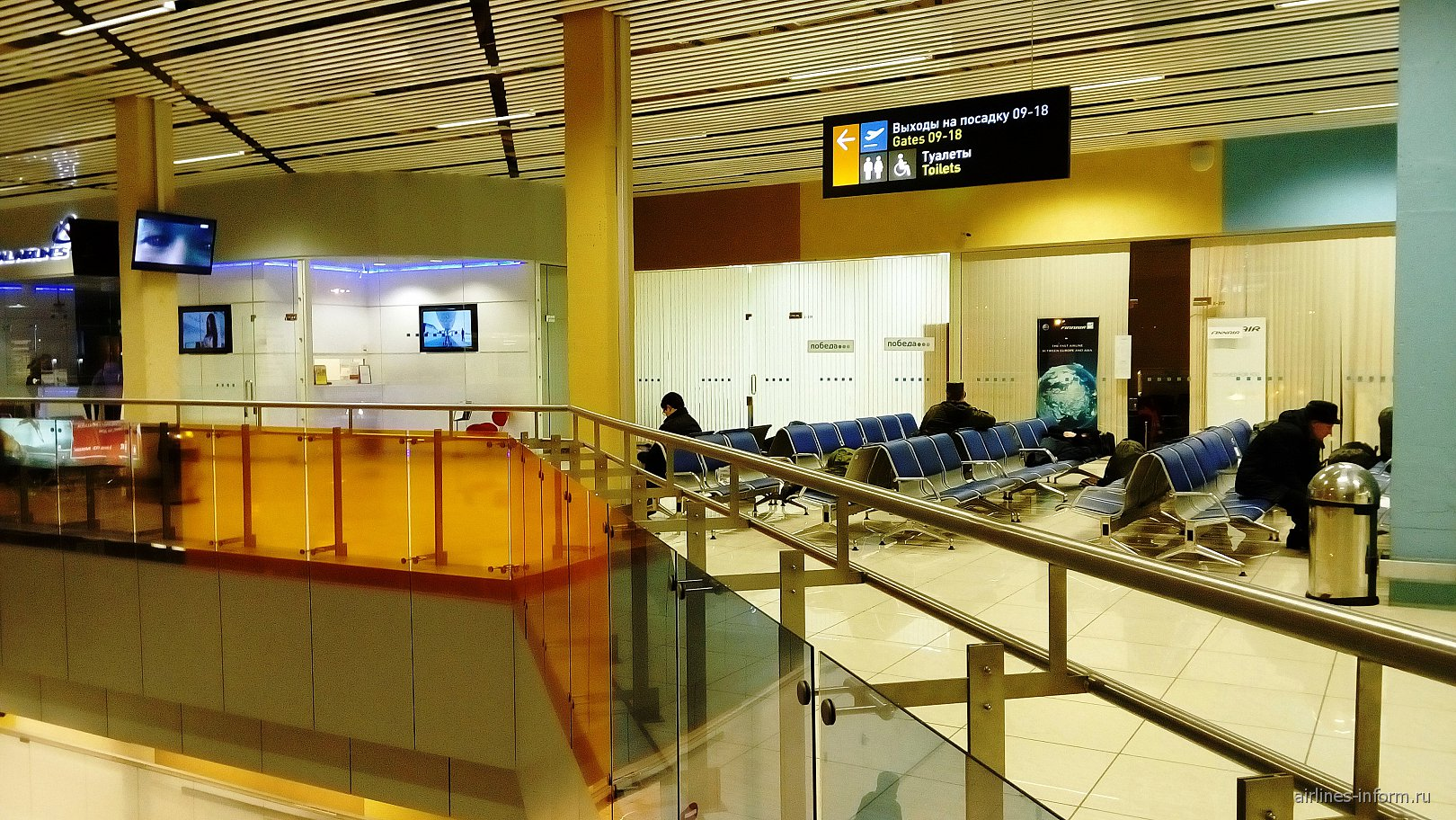 Зал ожидания на втором этаже в аэропорту Екатеринбург Кольцово