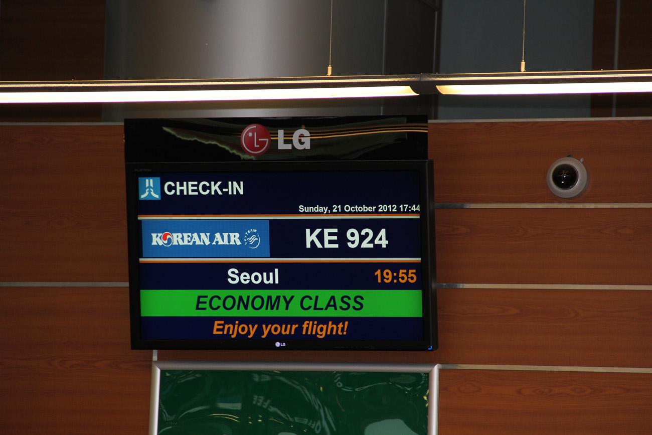 Регистрация на рейс Москва-Сеул авиакомпании Korean Air