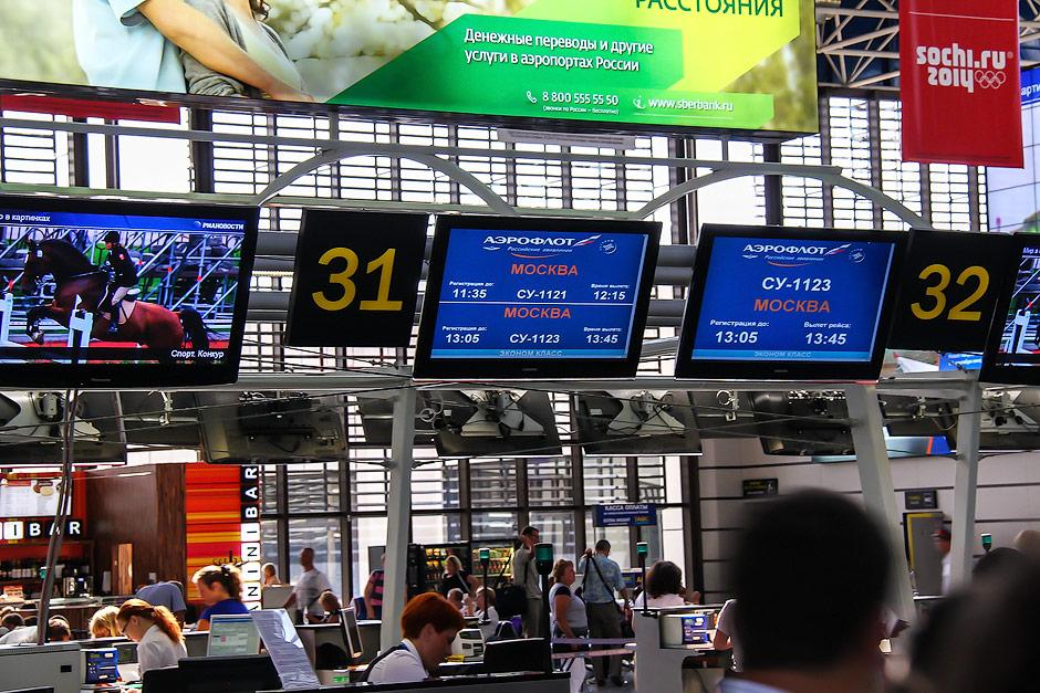 Регистрация на рейс Сочи-Москва