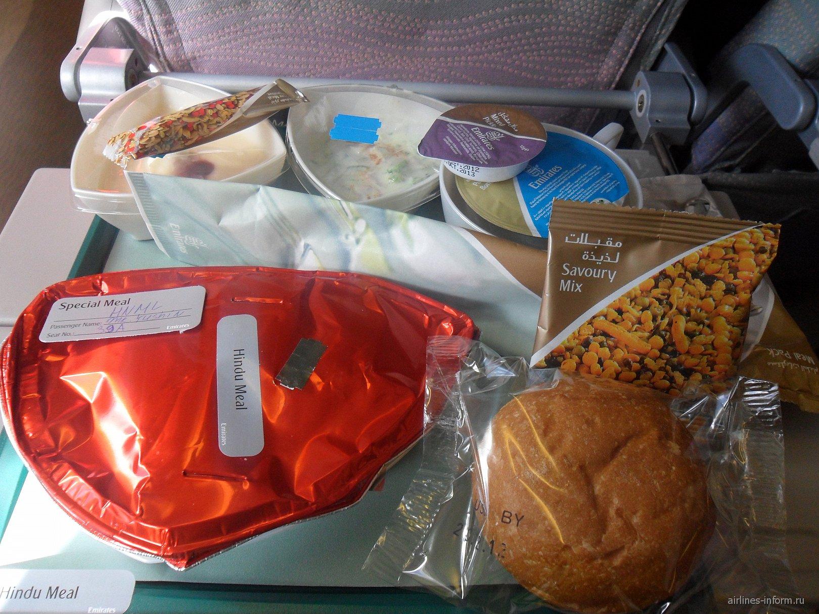 Питание на рейсе Emirates Дубай-Санкт-Петербург