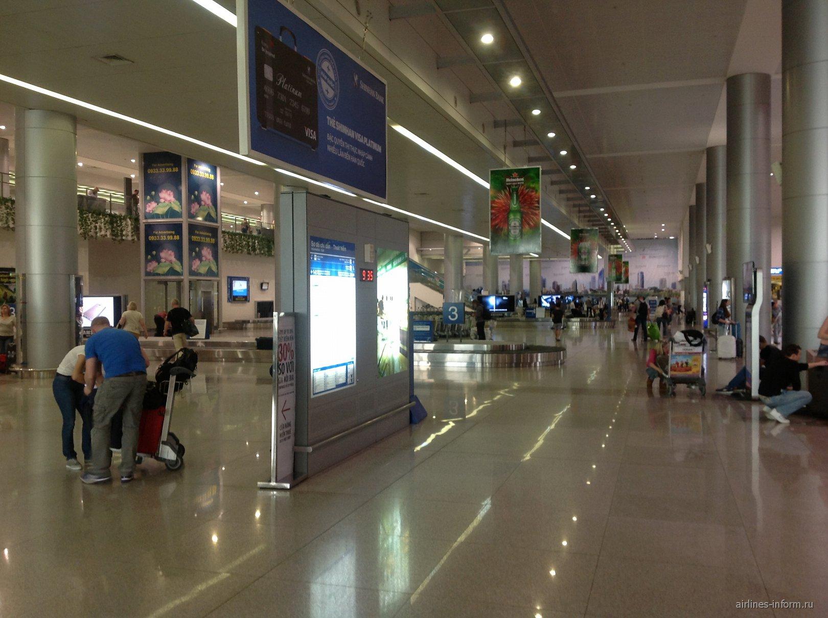 Зал выдачи багажа в аэропорту Хошимин Тан Сон Нхат