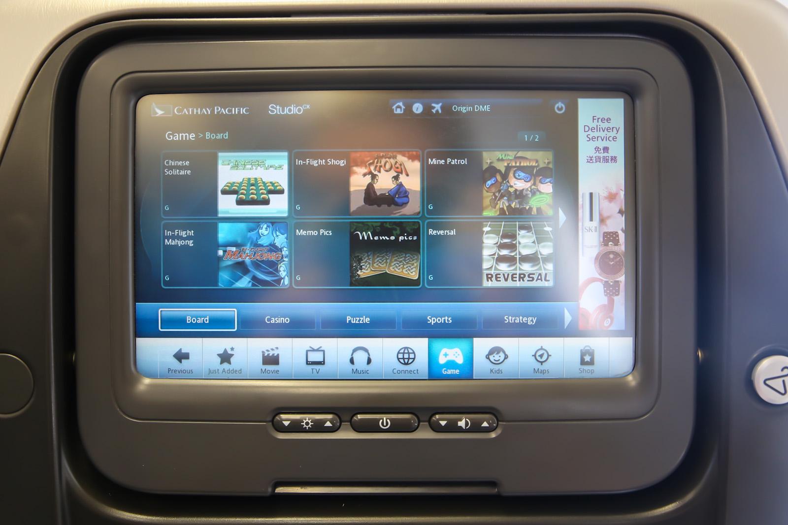 Система развлечений в самолете Airbus A340-300 Cathay Pacific