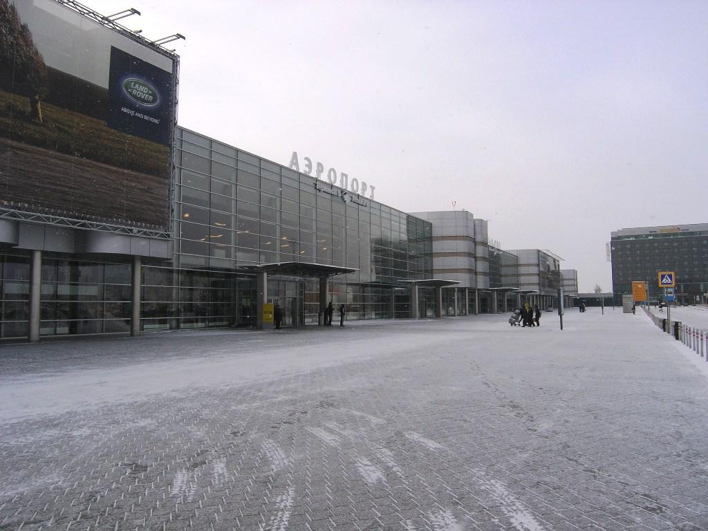 Терминал В аэропорта Екатеринбург Кольцово