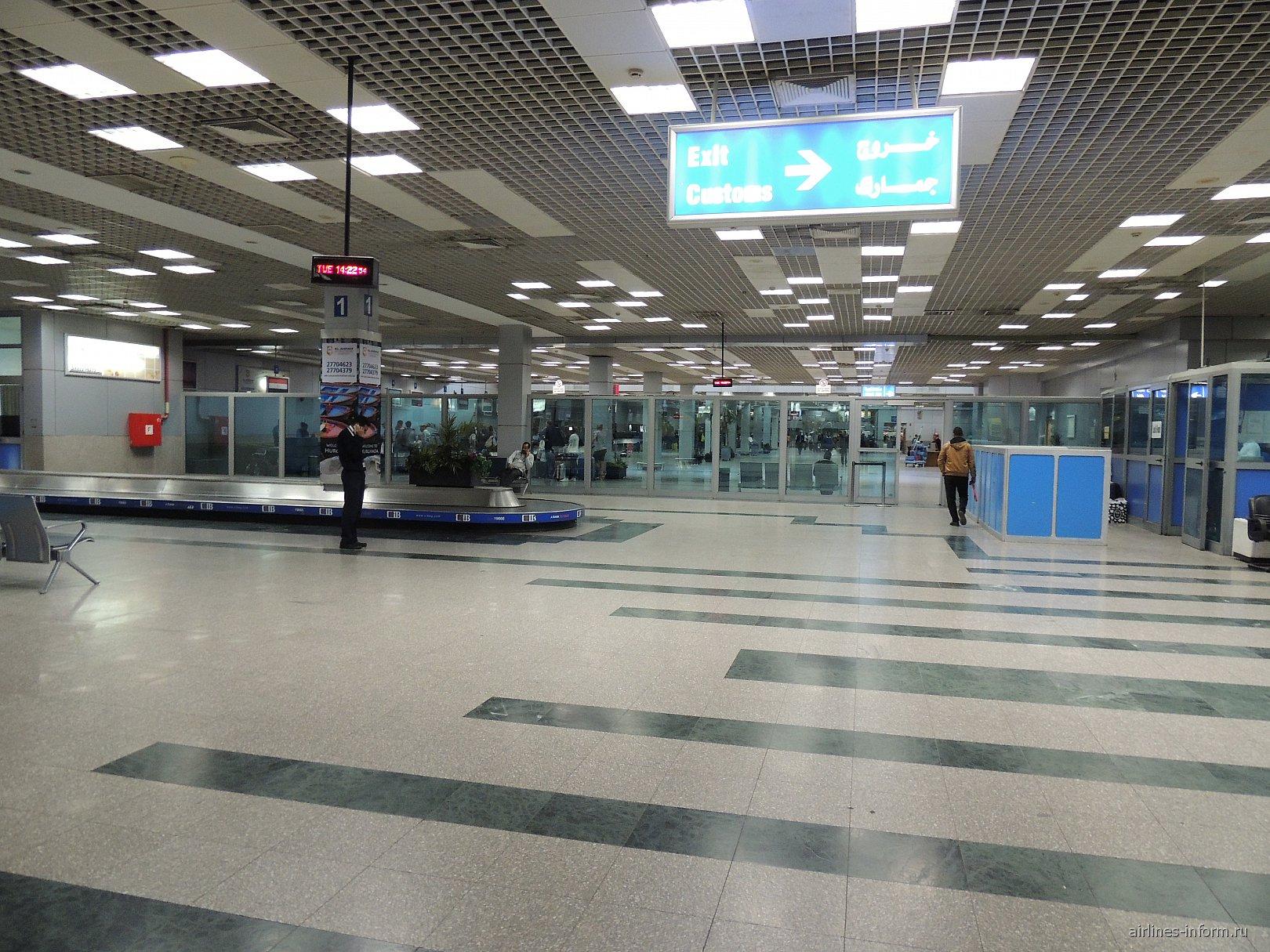 Зона прилета в аэропорту Хургада