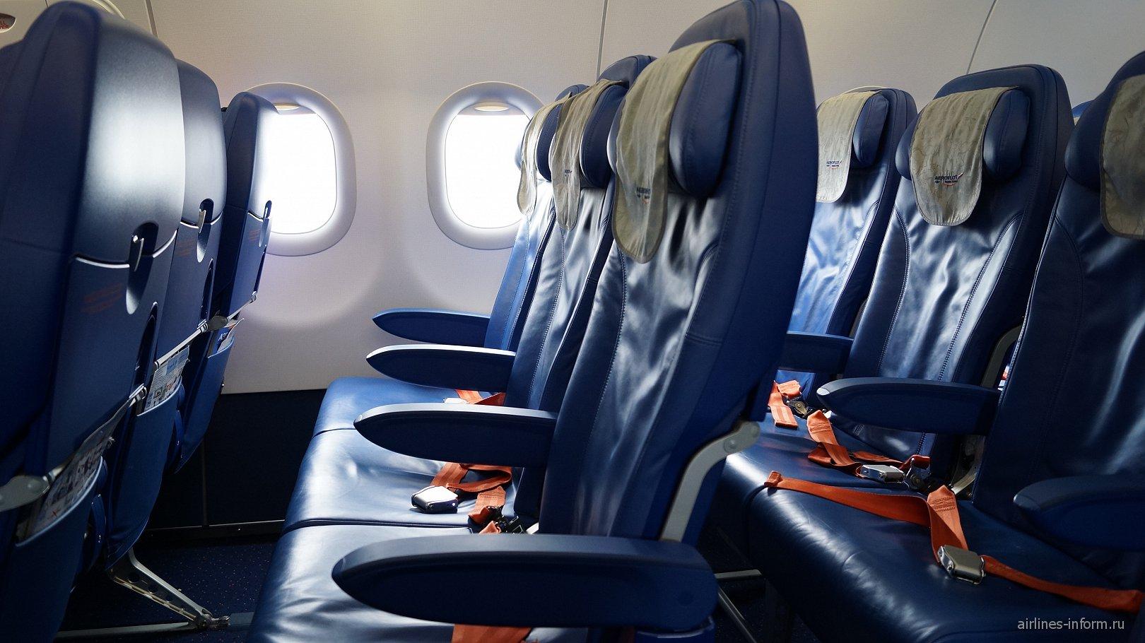 Кресла эконом-класса в самолете Airbus A320 авиакомпании Аэрофлот
