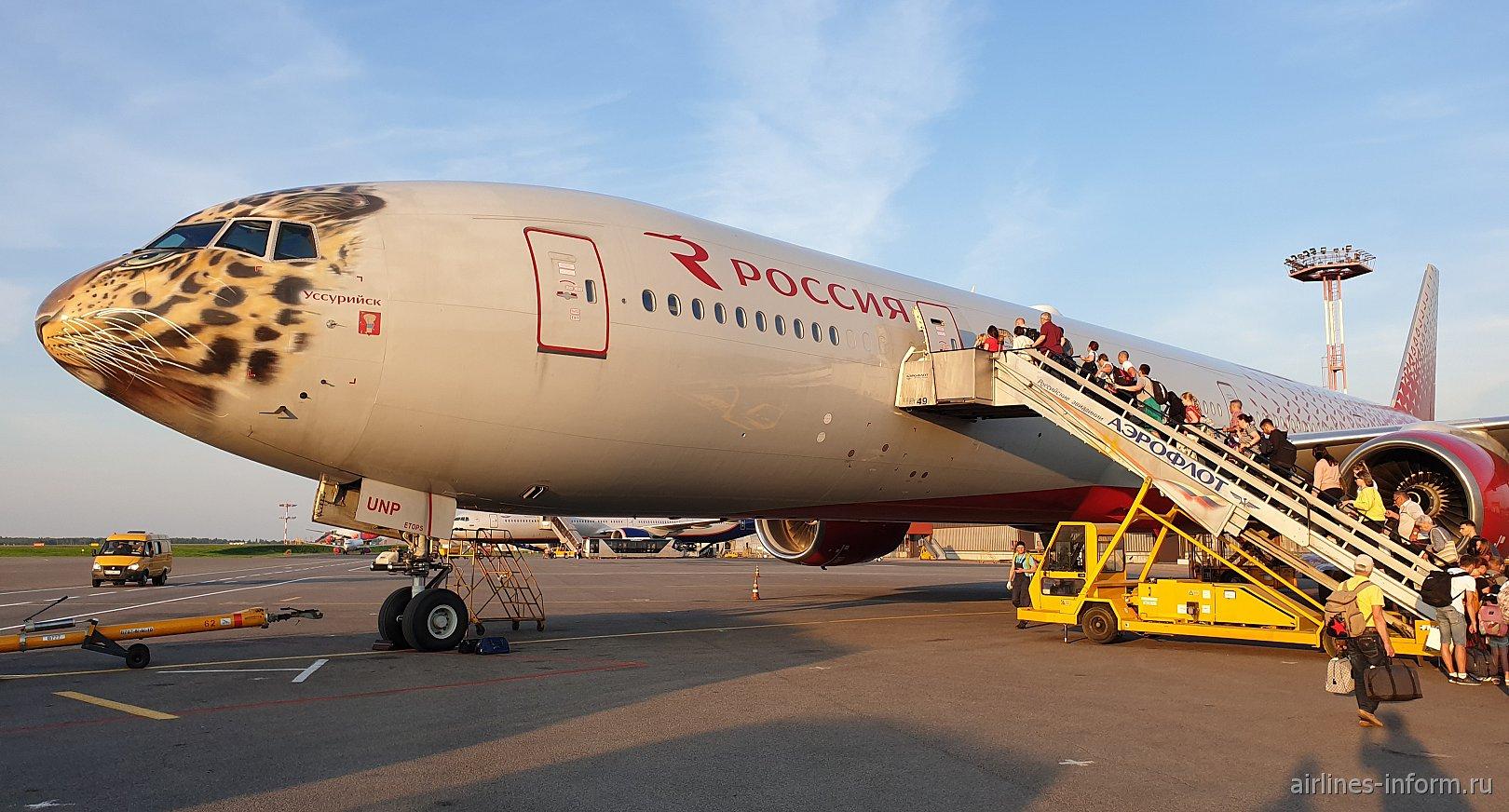 """От Пушкина А.С. до Чехова А.П.: Москва (SVO)-Южно-Сахалинск (USS). а/к Россия Boeing 777-300 """"Леолет"""" (бизнес класс)."""