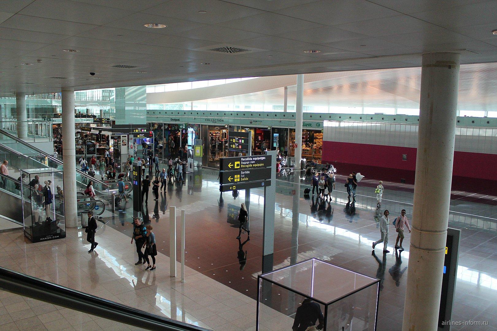 Чистая зона нового терминала Т1 аэропорта Барселоны