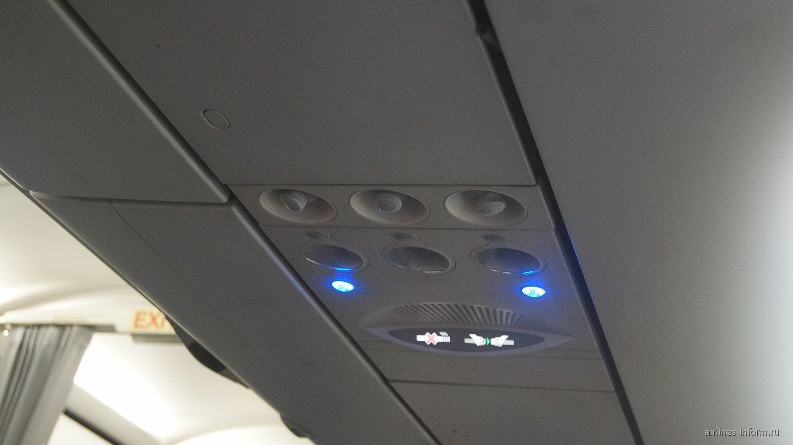 Салон самолета Airbus A319 Аэрофлота