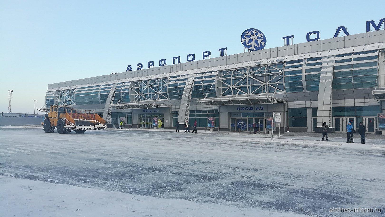 Пассажирский терминал аэропорта Толмачево