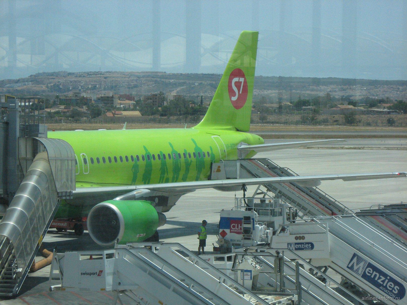 Аликанте-Москва с S7 Airlines