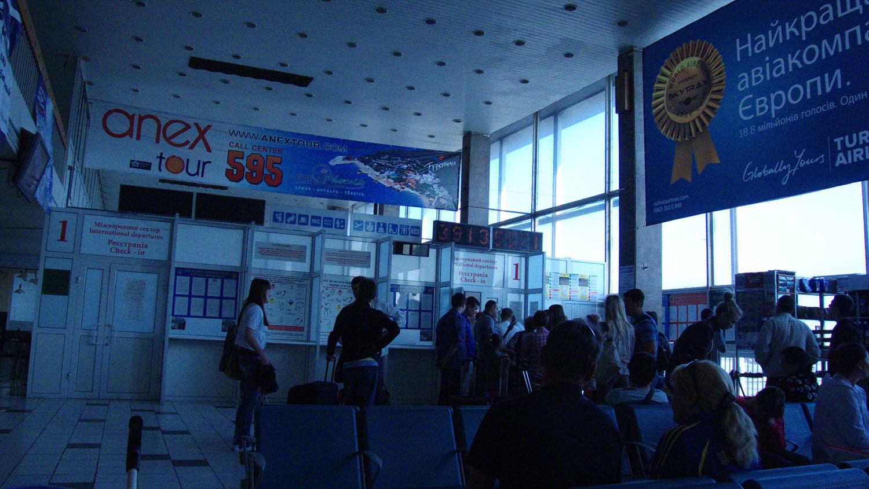 В аэропорту Донецк