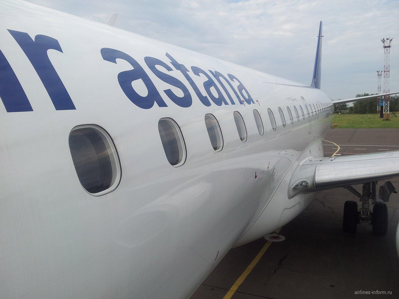 Embraer 190 авиакомпании Air Astana