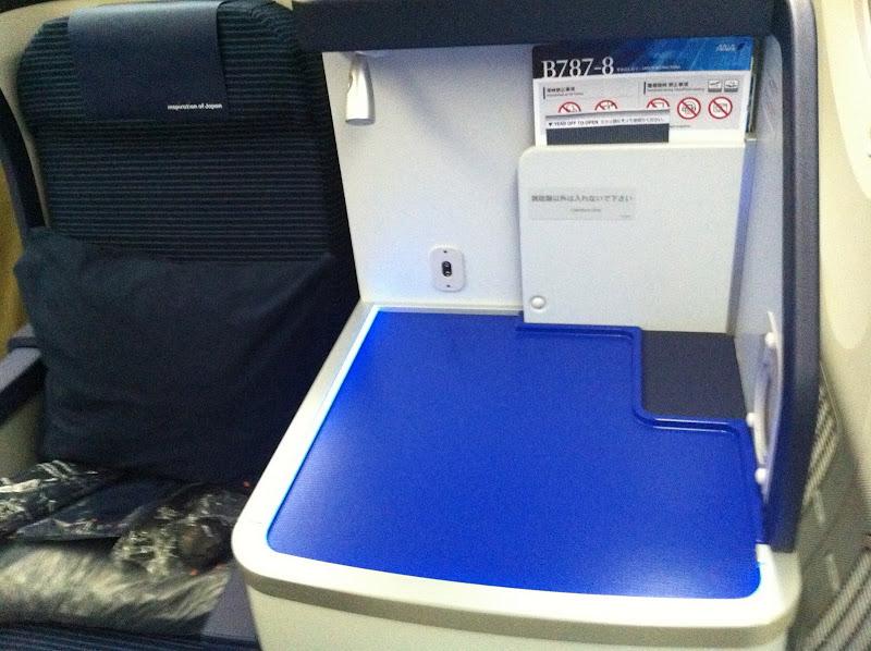 Business class cabin in Boeing 787-800