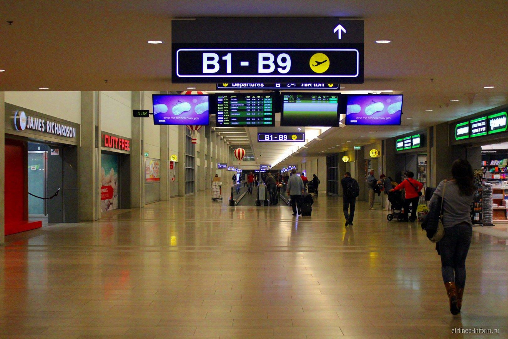 Галерея выходов на посадку в аэропорту Тель-Авив Бен Гурион