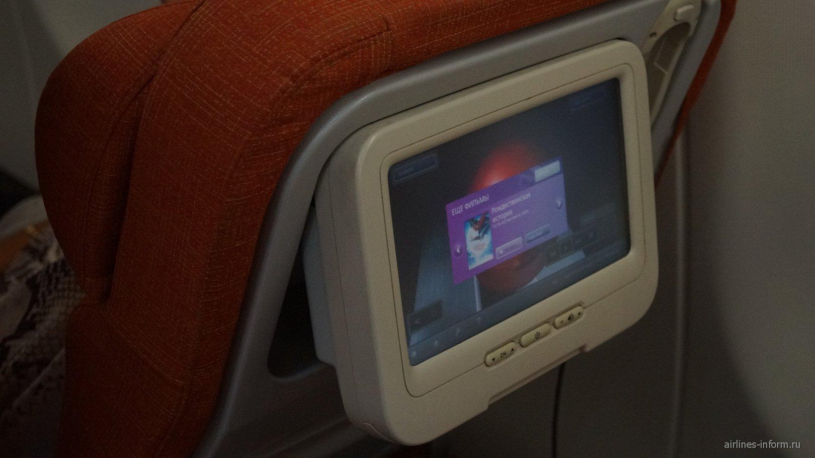 Монитор системы развлечений в Airbus A330-200 Аэрофлота