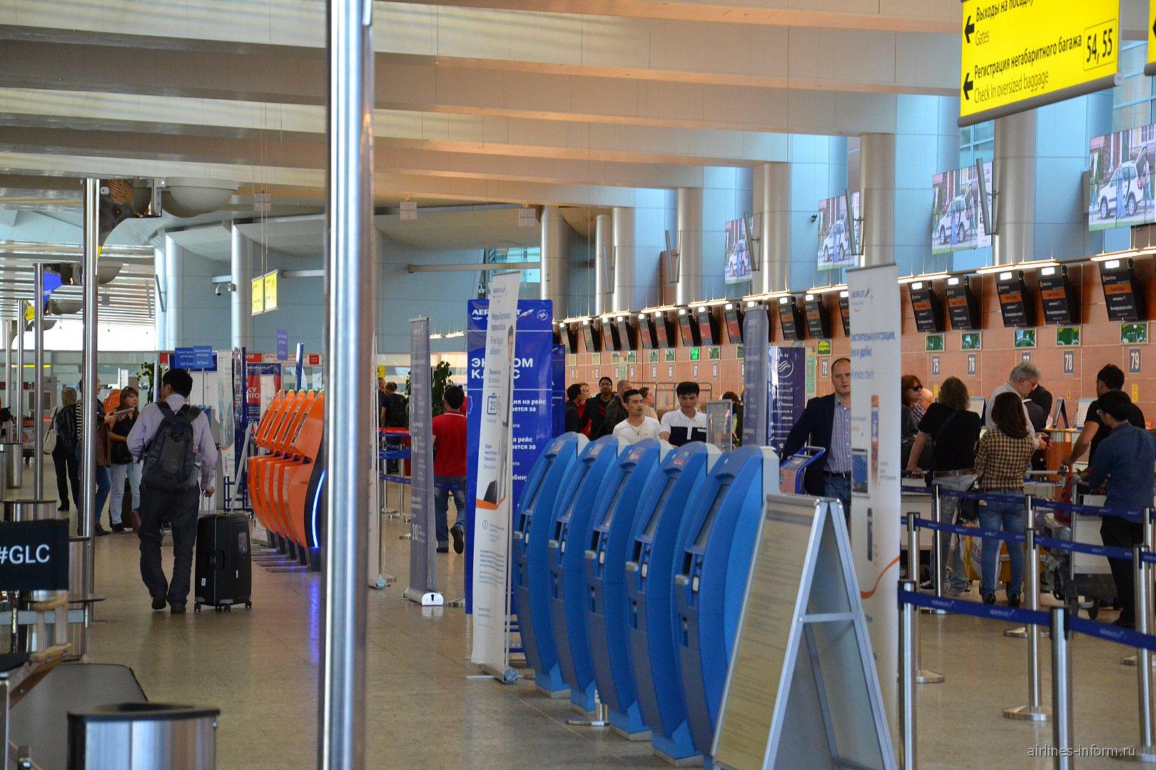 Зона регистрации на рейсы Аэрофлота в терминале D аэропорта Шереметьево