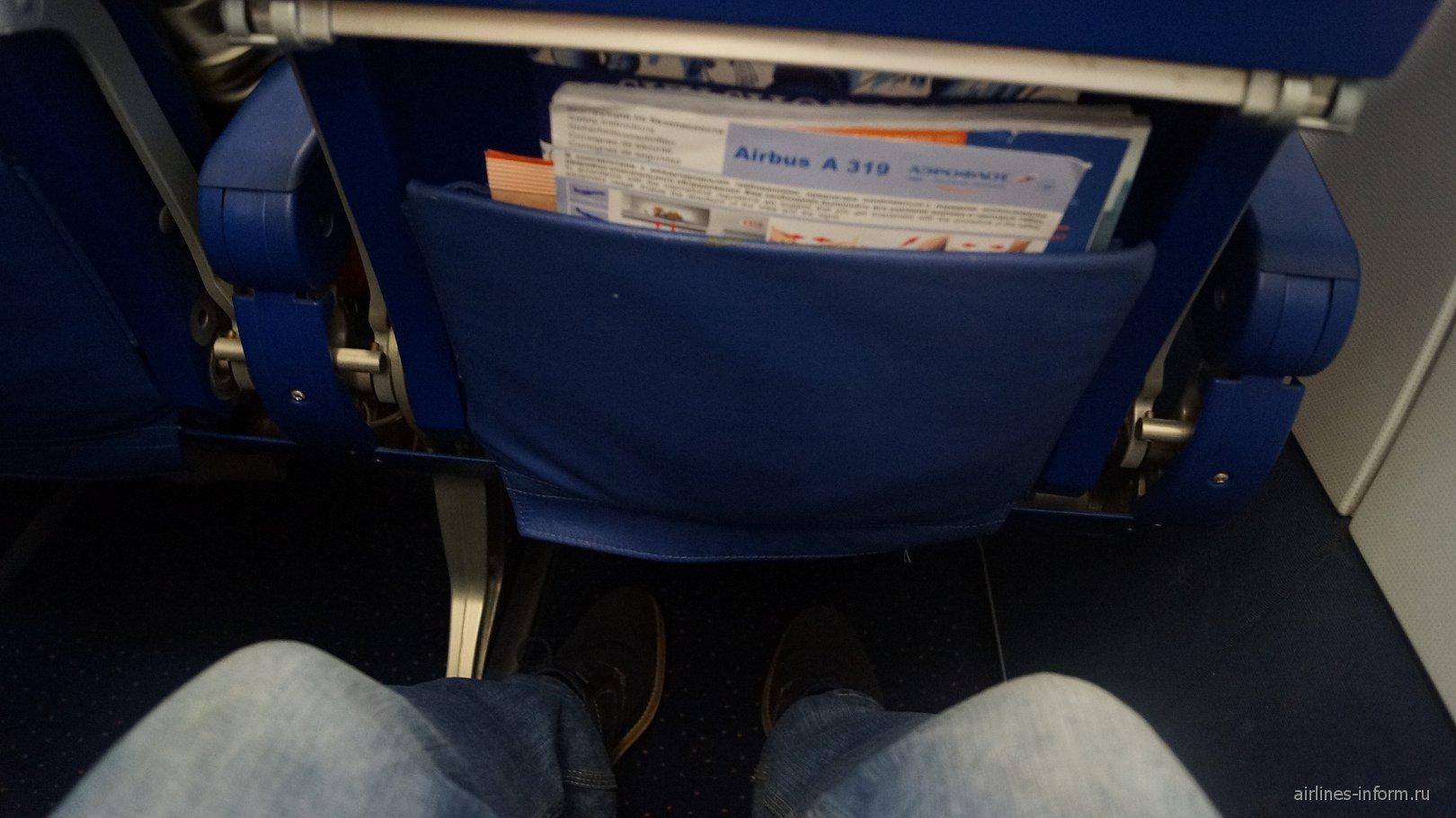 Кресла экономического класса самолета Airbus A319 Аэрофлота