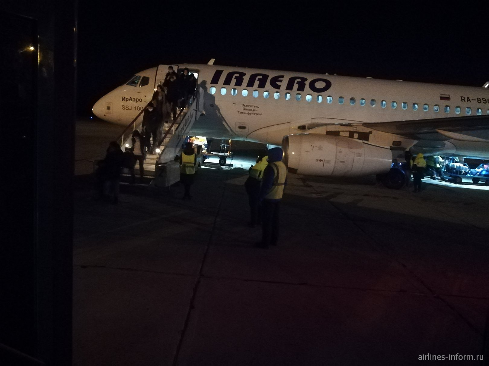 Иркутск (IKT) - Чита (HTA) с Ираэро на SSJ-100