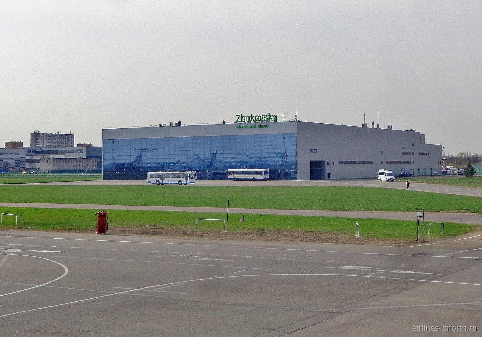 Пассажирский терминал аэропорта Жуковский со стороны перрона