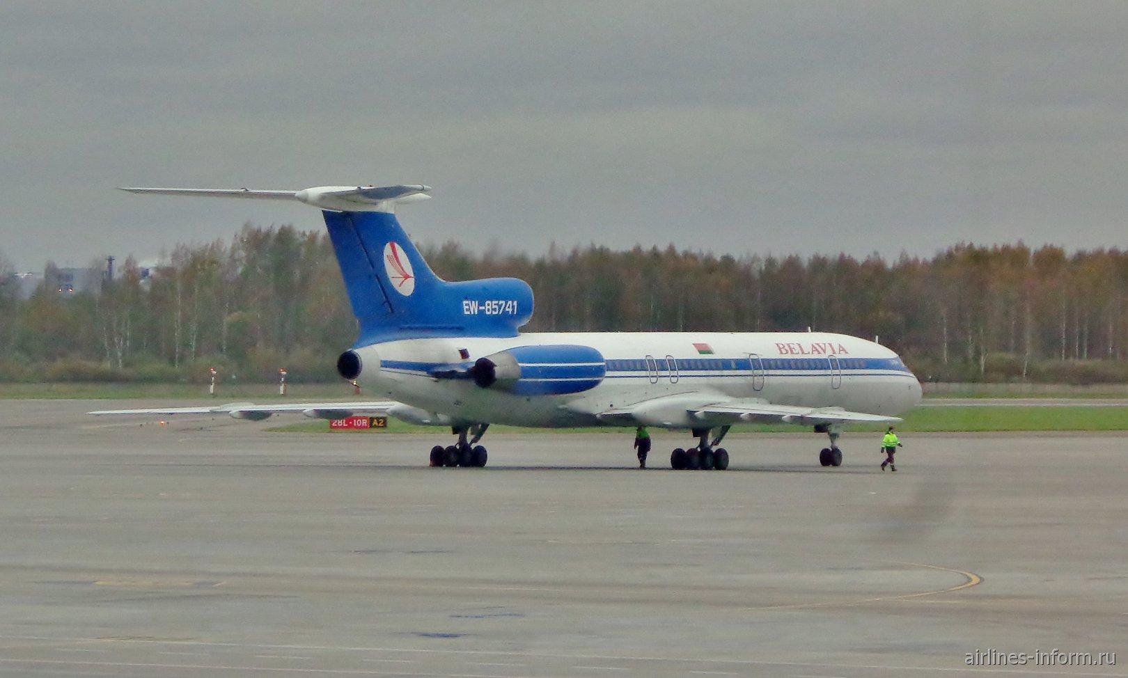 Санкт-Петербург- Минск (LED-MSQ) 9.10.2016 Крайний рейс Ту-154 Белавиа