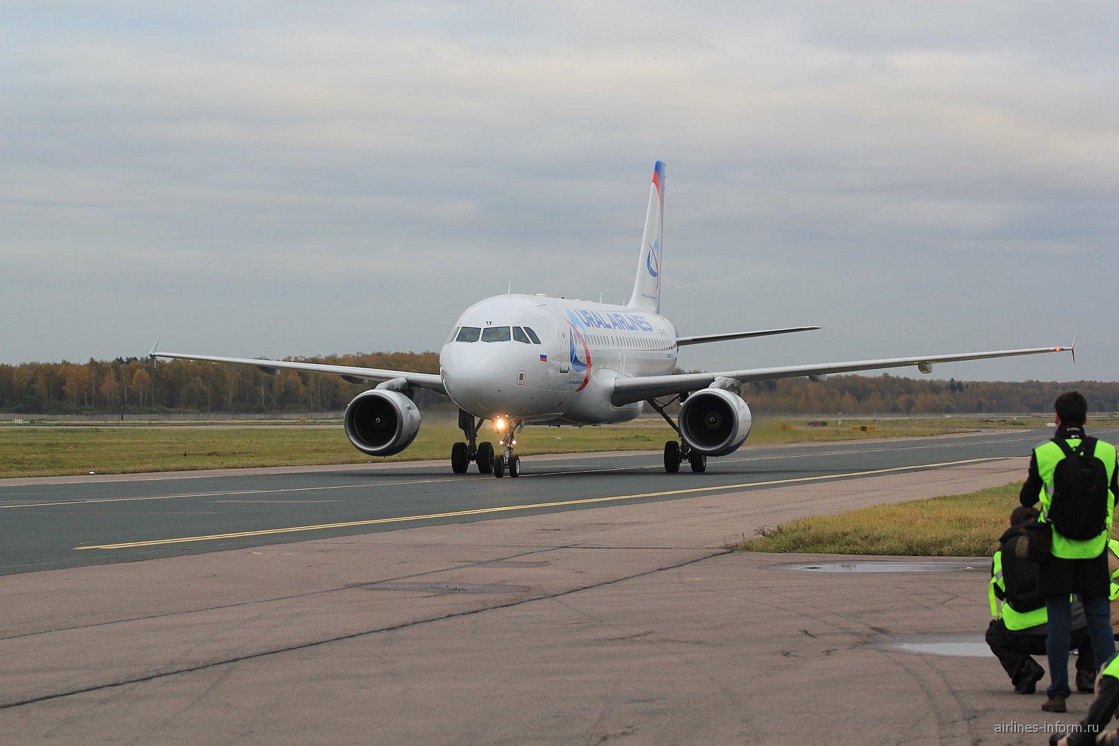 Airbus A319 Уральских авиалиний в аэропорту Домодедово