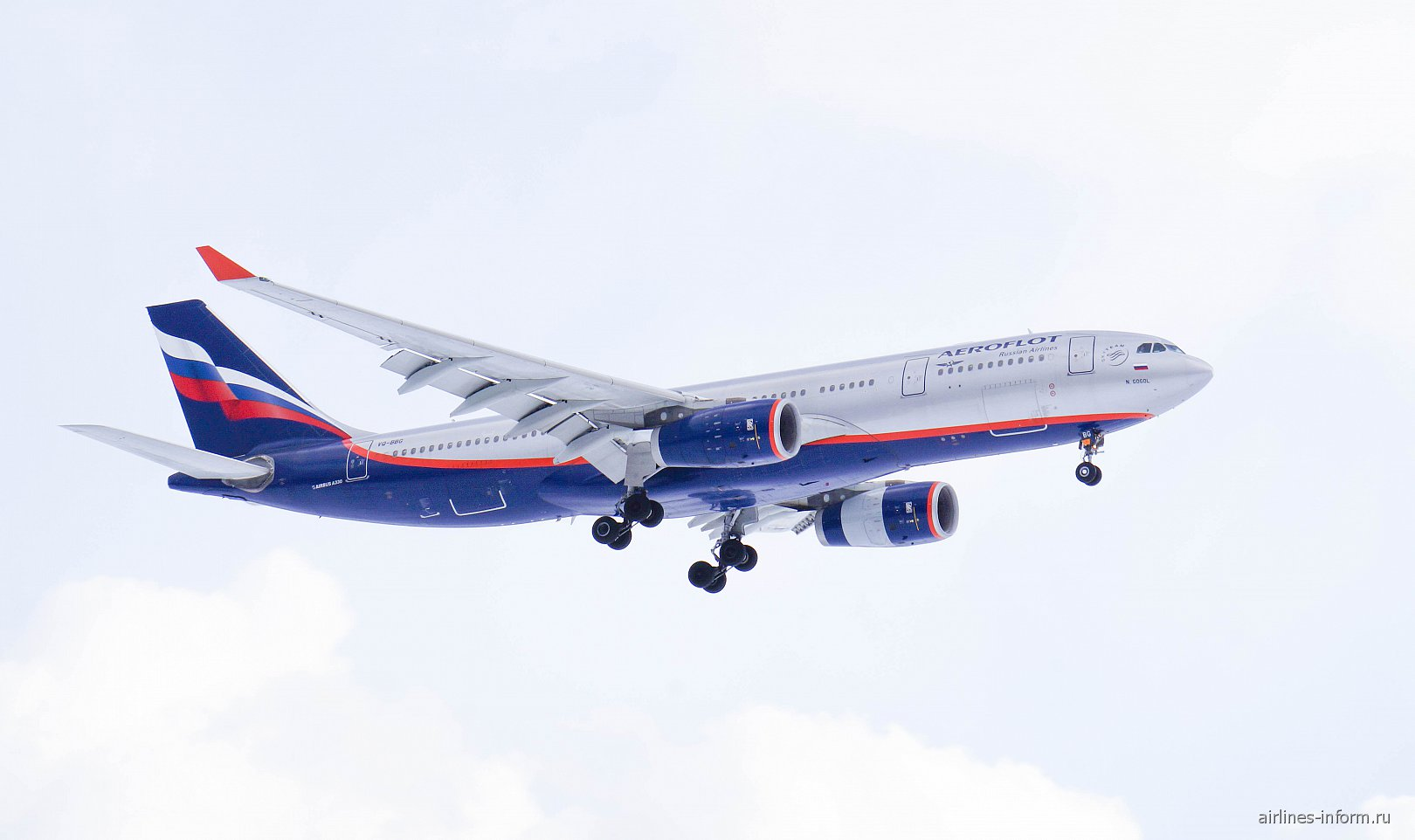 "Самолет Аэрофлота Airbus A330-200 VQ-BBG ""Н. Гоголь"""