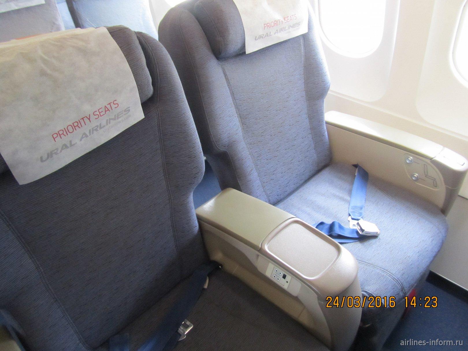 Кресла бизнес-класса в Airbus A319 Уральских авиалиний