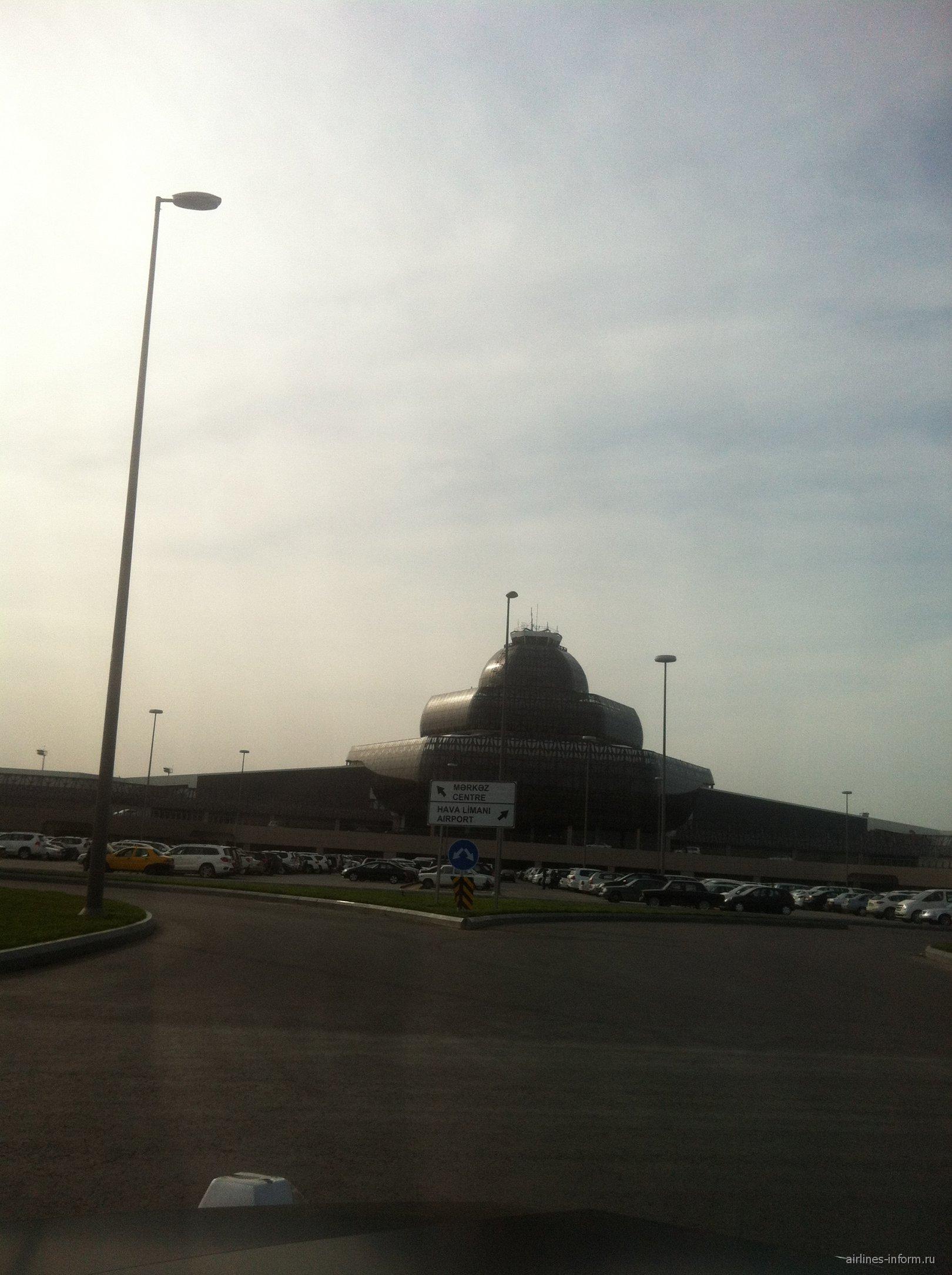 В аэропорту Баку имени Гейдара Алиева