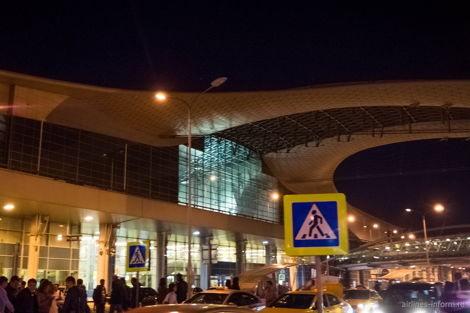 Аэропорт Шереметьево отзыв о Терминалах DEF с фото
