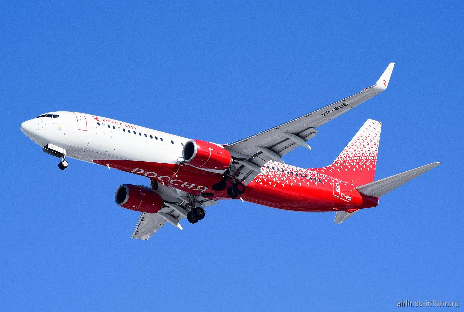 "Боинг-737-800 VP-BUS авиакомпании ""Россия"""