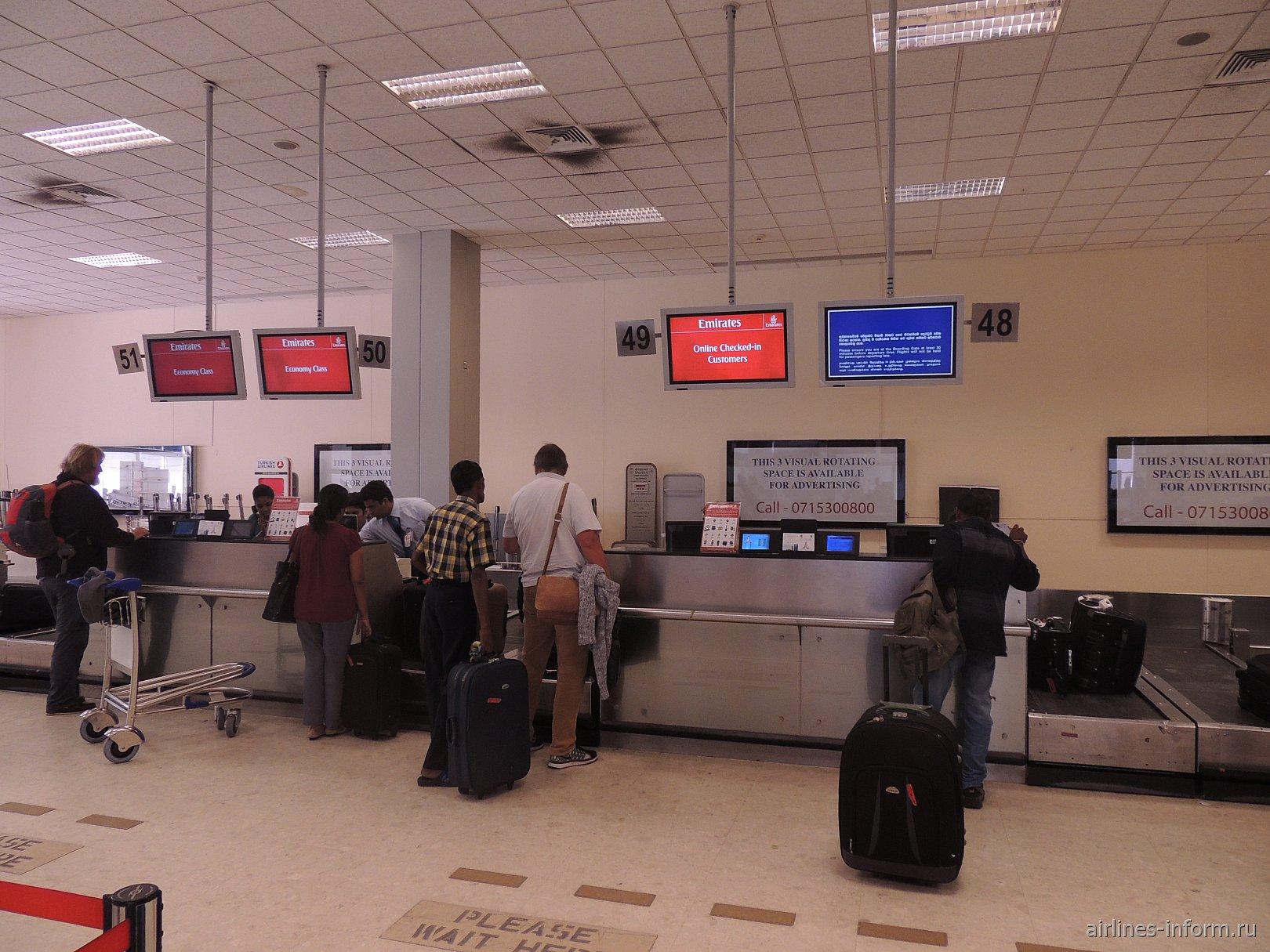 Стойка регистрации в аэропорту Коломбо Бандаранайке