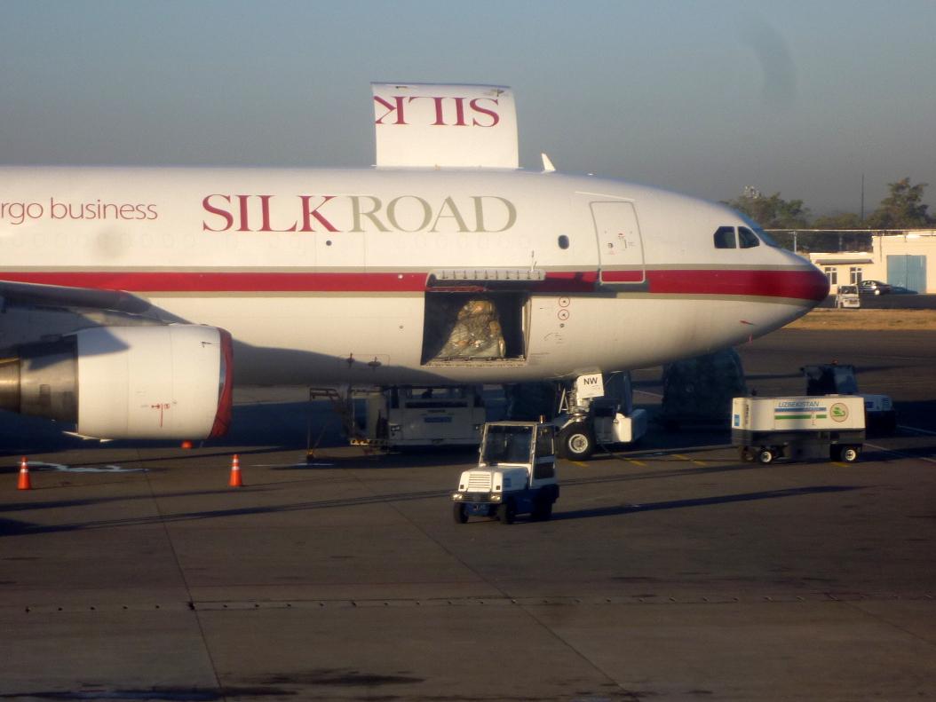 Airbus A300 авиакомпании Silk Road