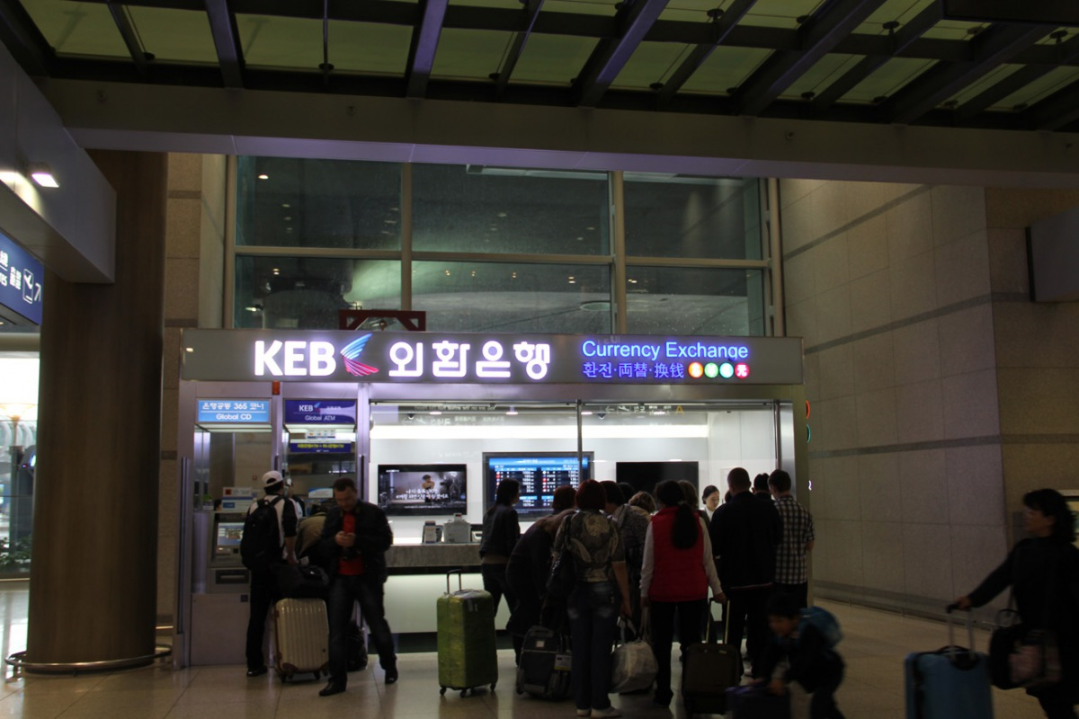 Arrival area of Seoul Incheon International Airport