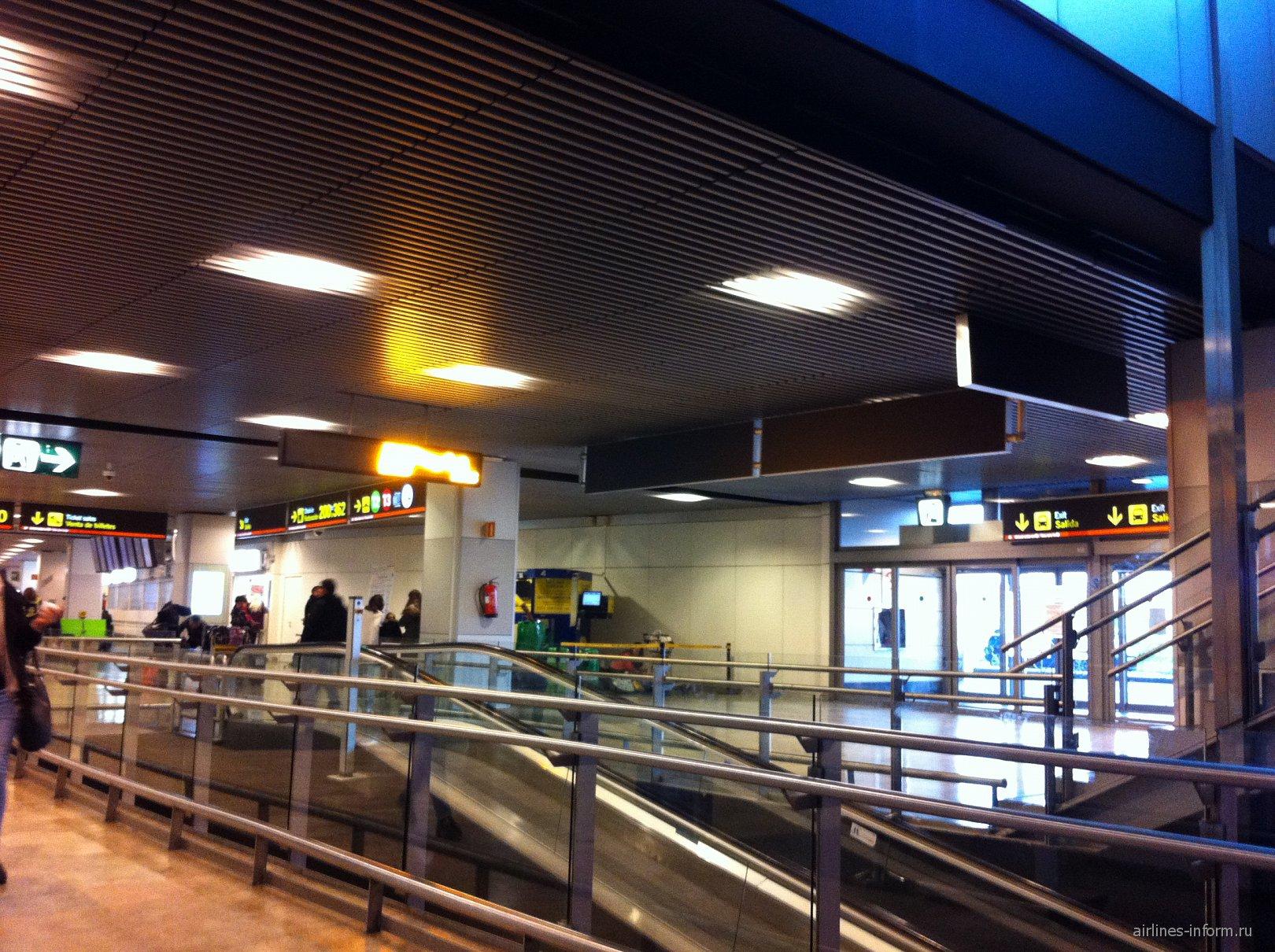 Аэропорт Барахас