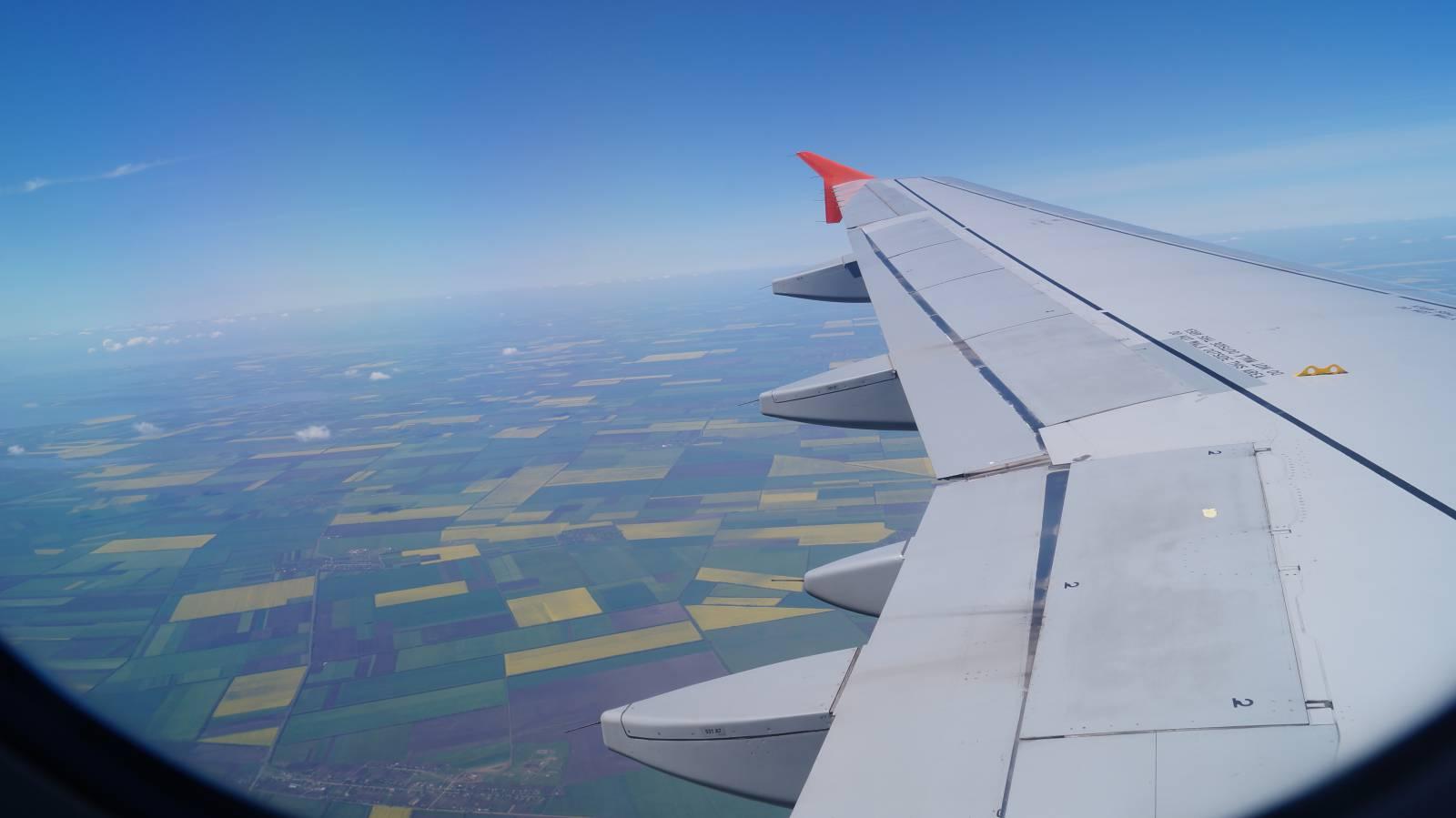 Рейс Стамбул-Одесса авиакомпании Onur Air