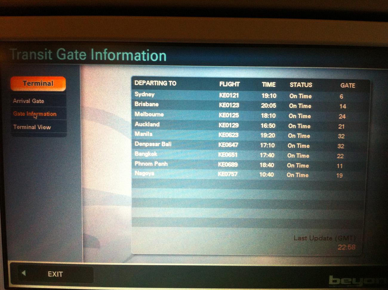 Рейс Москва-Сеул авиакомпании Korean Air