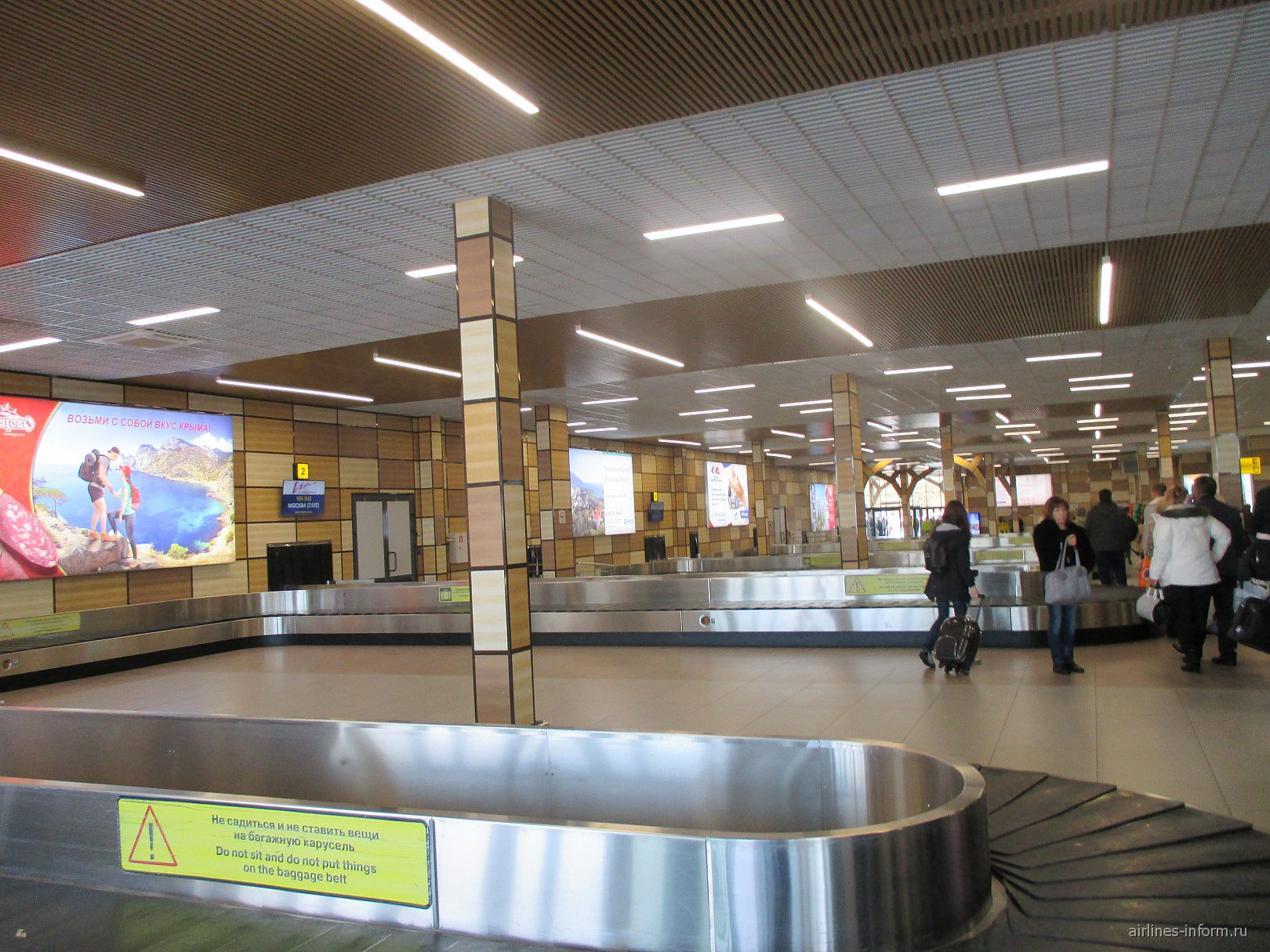 Зал выдачи багажа в аэропорту Симферополь