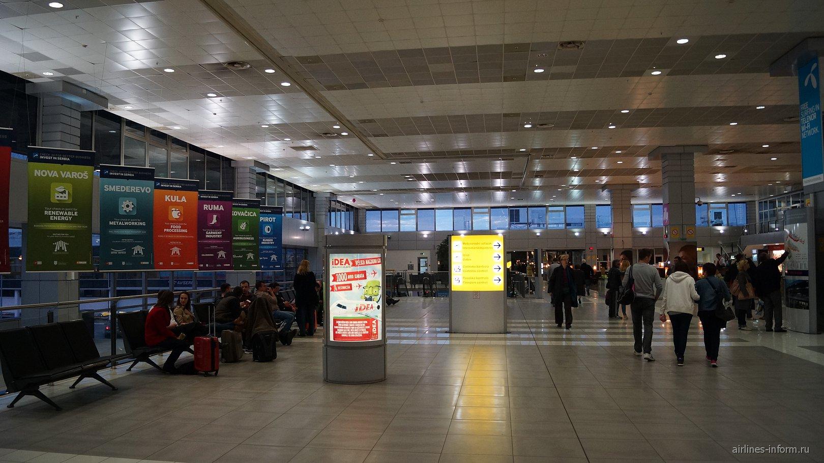 На втором этаже терминала 2 аэропорта Белград Никола Тесла