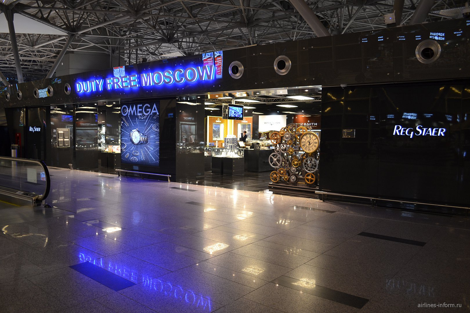 Магазин Duty-Free в чистой зоне Терминала А аэропорта Внуково