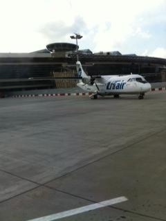 Самолет ATR 72 UTair в аэропорту Внуково